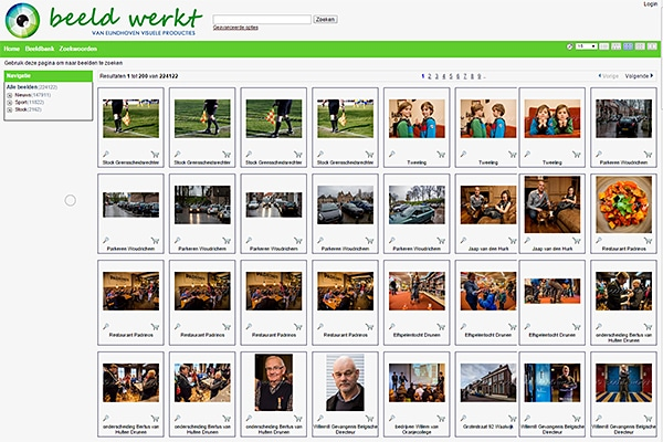 Media bank Van Eijndhoven News Agency MediaFiler Digital Asset Management software